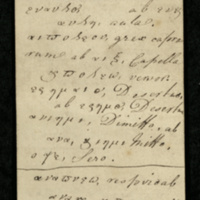 Lists of Greek-Latin words and phrases